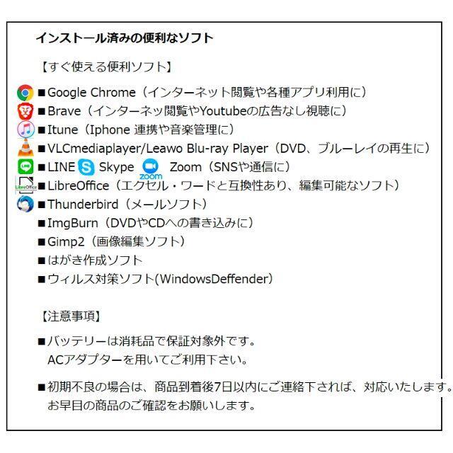 NEC(エヌイーシー)のNEC ノートパソコン本体 Windows10 Corei7 SSD RAM8G スマホ/家電/カメラのPC/タブレット(ノートPC)の商品写真