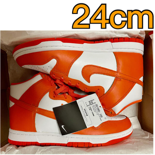 NIKE - NIKE WMNS DUNK HIGH ORANGE BLAZE 24cm