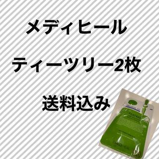 ☆送料込み☆お得2枚セット