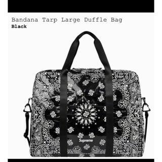 シュプリーム(Supreme)のsupreme bandana box tarp duffle bag(ボストンバッグ)