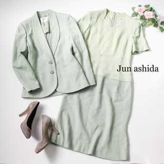 ジュンアシダ(jun ashida)のジュンアシダ★シルク混 アンサンブルスーツ ワンピース 黄緑 7号(S)(スーツ)