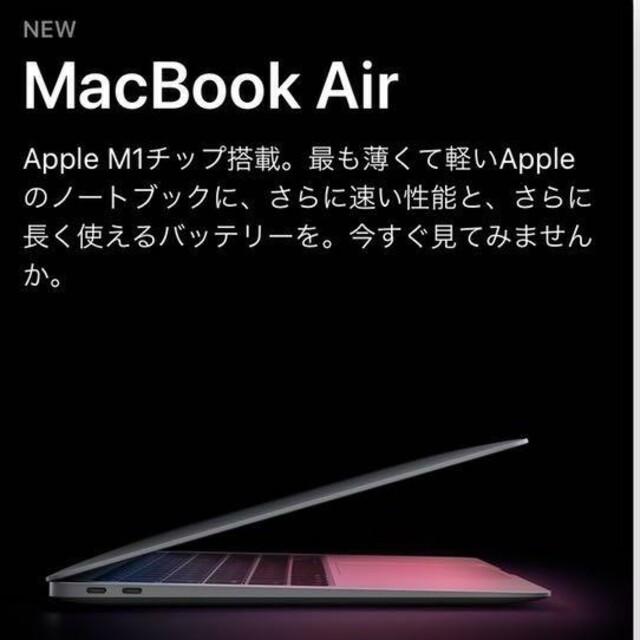 MacBook Air M1(16GB RAM,256GB SSD)スペースグレ スマホ/家電/カメラのPC/タブレット(ノートPC)の商品写真