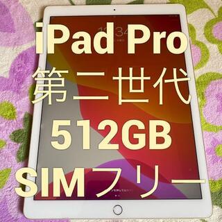 3点セット iPad Pro12.9第2世代+アップルペンシル+ペーパーライク