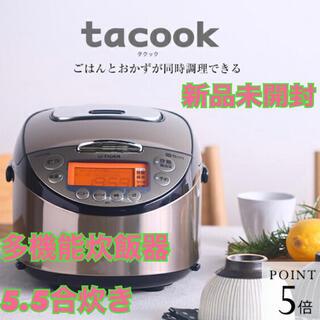 TIGER - 【新品未使用品】炊飯器 tacook JKT-J101TP