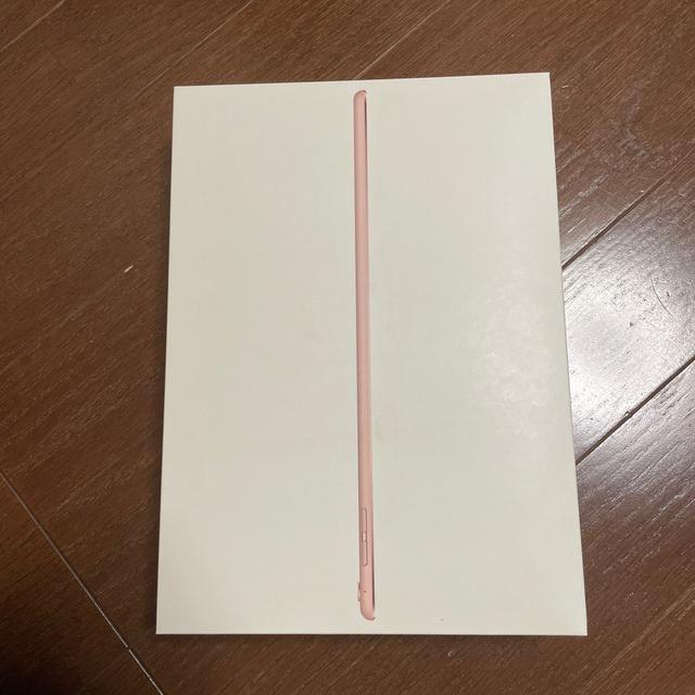 Apple(アップル)のiPad Pro 9.7 au  128G フルセットこれキメ値引きあり交渉無し スマホ/家電/カメラのPC/タブレット(タブレット)の商品写真