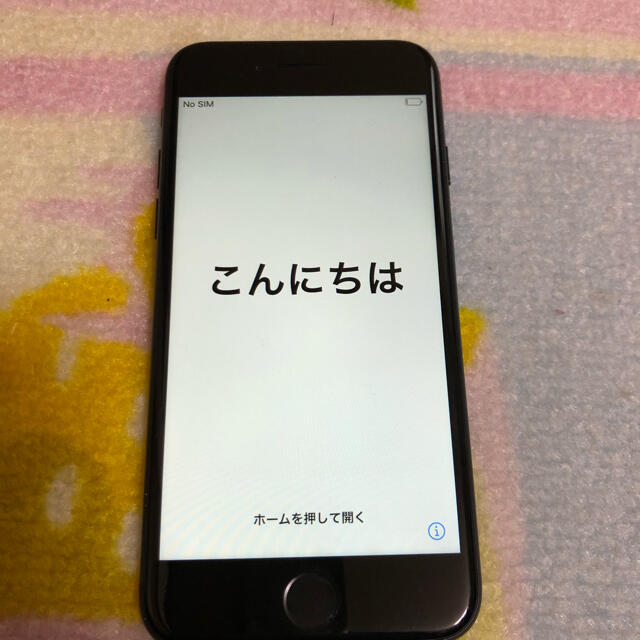 Apple(アップル)のiPhone7 32GB black SIMフリー スマホ/家電/カメラのスマートフォン/携帯電話(スマートフォン本体)の商品写真