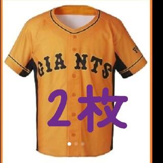 読売ジャイアンツ - 巨人ユニフォーム 橙魂レプリカユニフォーム