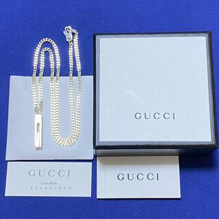 Gucci - GUCCI グッチ メンズ ネックレス スモールGモチーフ シルバー