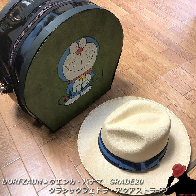 Borsalino(ボルサリーノ)のドルフザン★クエンカパナマ・フェドラハット58CMアクアストライプGrade20 メンズの帽子(ハット)の商品写真
