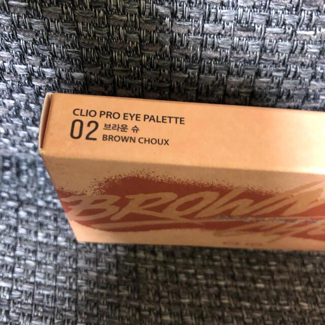 クリオ アイシャドウパレット 02ブラウンシュー コスメ/美容のベースメイク/化粧品(アイシャドウ)の商品写真