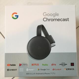 Google - 新品 Google Chromecast GA00439-JP