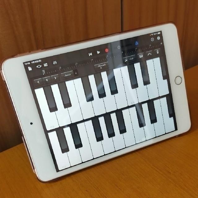 iPad(アイパッド)のapple ipad mini5 スマホ/家電/カメラのPC/タブレット(タブレット)の商品写真
