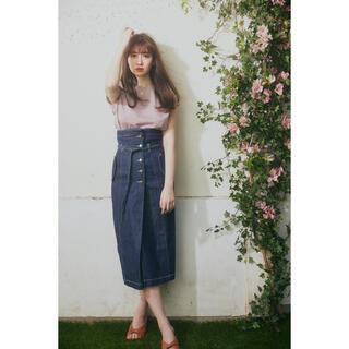 herlipto High-waisted Denim Effect Skirt