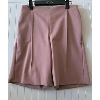 マルニ(Marni)の美品 MARNI  大人ニュアンスカラー キュロット スカート パンツ(キュロット)