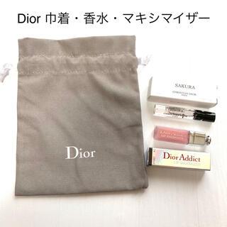 Dior - Dior 巾着袋 マキシマイザー 香水 セット