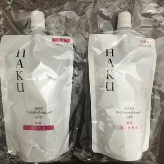 SHISEIDO (資生堂) - HAKU乳液&化粧水 詰め替え2個セット