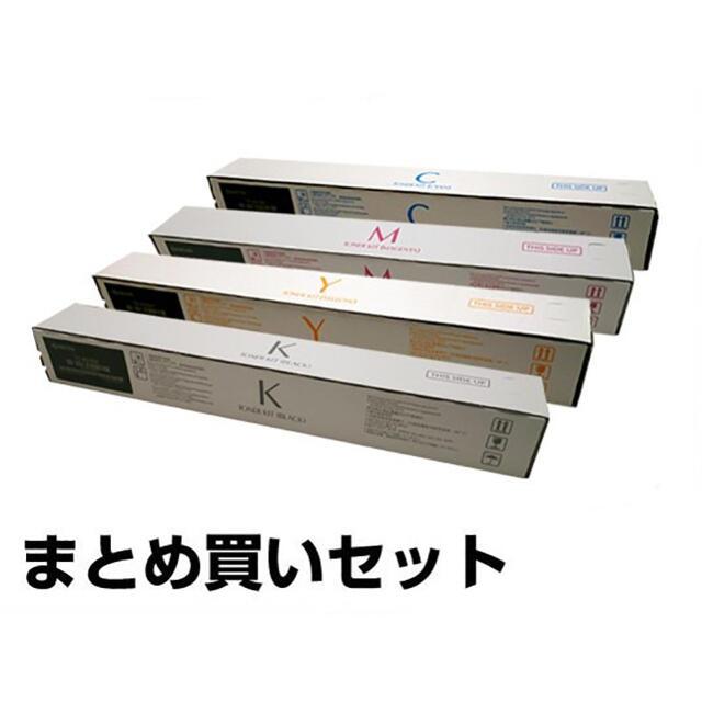 京セラ(キョウセラ)の京セラ トナー インテリア/住まい/日用品のオフィス用品(OA機器)の商品写真