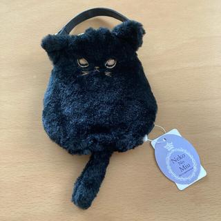 新品 未使用 ネコのミュー スマホポーチ ケース 猫
