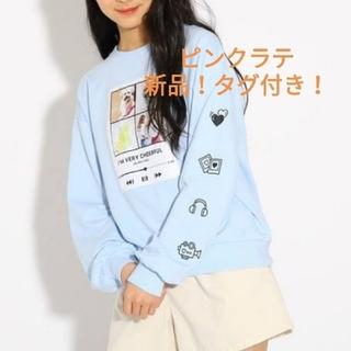 ピンクラテ(PINK-latte)の新品!タグ付き!ピンクラテ 転写プリント トップス M 165cm(Tシャツ/カットソー)