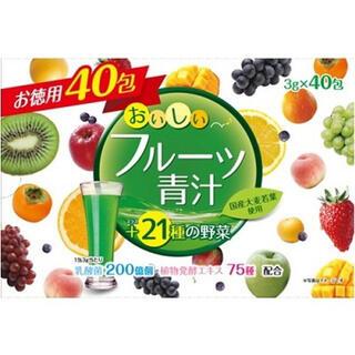 ユーワ おいしいフルーツ青汁(お徳用)