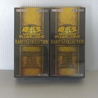 ユウギオウ(遊戯王)の遊戯王 レアリティコレクションプレミアムゴールドエディション(Box/デッキ/パック)