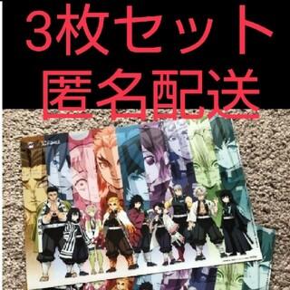 集英社 - コメダ珈琲店×鬼滅の刃 コラボクリアファイル三枚セット非売品数量限定品レア