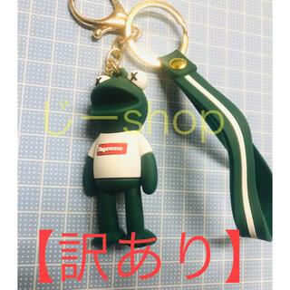 【訳あり】カーミット×シュプリーム×kaws フィギュアキーホルダー カウズ