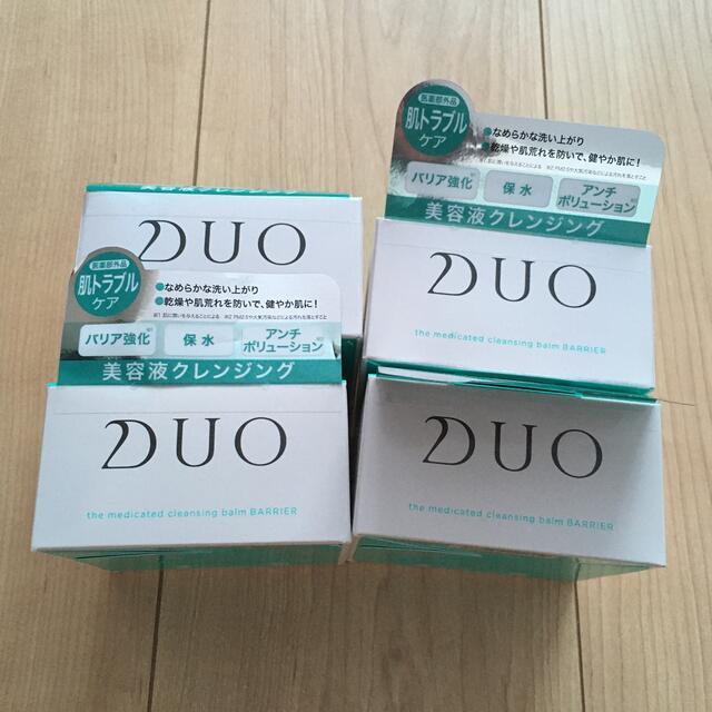 新品 DUO クレンジングバーム バリア 四個 コスメ/美容のスキンケア/基礎化粧品(クレンジング/メイク落とし)の商品写真