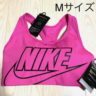 ナイキ(NIKE)のNIKE ナイキ スポーツブラ M(ベアトップ/チューブトップ)