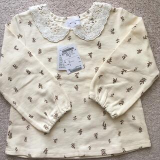 ウィルメリー(WILL MERY)の【新品タグ付き】カットソー 90(Tシャツ/カットソー)