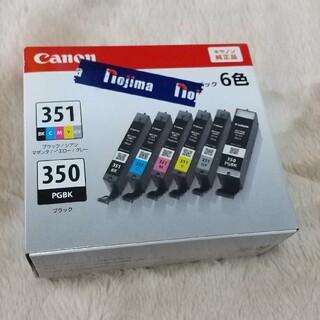 Canon - キャノン 純正 インクBCI-351+350 未開封