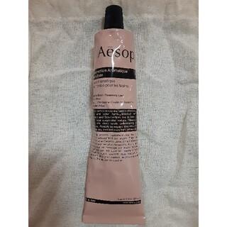 Aesop - Aesop レスレクション ハンドバーム 75ml