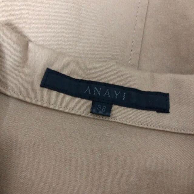 ANAYI(アナイ)の【お値下げ】ANAYI トレンチ風 シャツワンピース 38 レディースのワンピース(ひざ丈ワンピース)の商品写真