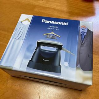 パナソニック(Panasonic)のコタ様専用!!Panasonic アイロンスチーマー 美品(アイロン)