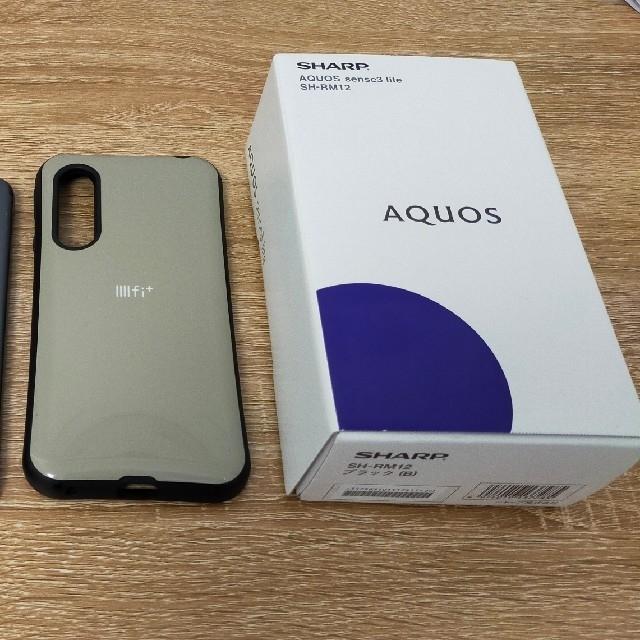 SHARP(シャープ)の【メッシ様専用】SHARP AQUOS sense3 lite SH-RM12 スマホ/家電/カメラのスマートフォン/携帯電話(スマートフォン本体)の商品写真