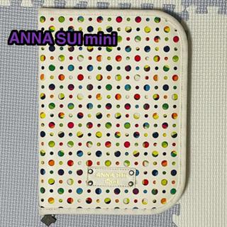 ANNA SUI mini