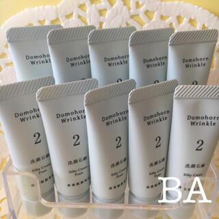 ドモホルンリンクル - ドモホルンリンクル 洗顔石鹸