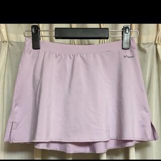 CHACOTT - チャコット tripure プルオン スカート M 薄紫 ピンク
