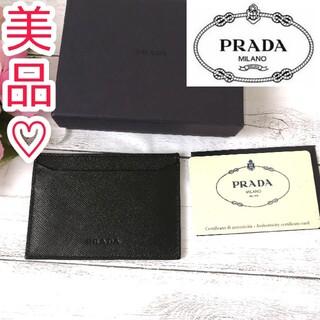 プラダ(PRADA)の正規品♡ 美品♡ プラダ PRADA カードケース 375(名刺入れ/定期入れ)