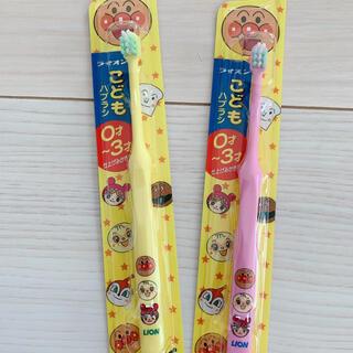 バンダイ(BANDAI)の子供用 歯ブラシ アンパンマン(歯ブラシ/歯みがき用品)
