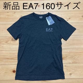 エンポリオアルマーニ(Emporio Armani)の新品 アルマーニ EA7 キッズ Tシャツ 160サイズ 170サイズ(Tシャツ/カットソー)