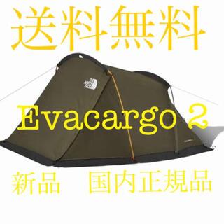 THE NORTH FACE - 新品未使用 North Face テント Evacargo2 エバカーゴ2