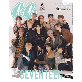 セブンティーン(SEVENTEEN)の特別版 CanCan 6月号 SEVENTEEN セブチ(K-POP/アジア)