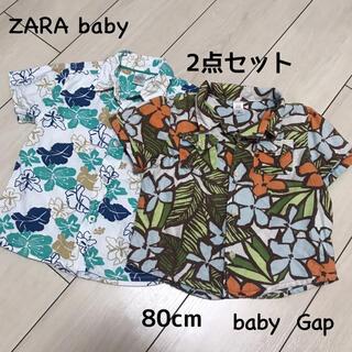 ザラ(ZARA)のZARAbaby 80cm 半袖シャツ 2点セット baby  Gap (Tシャツ)