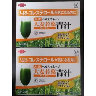 大正製薬 - 匿名配送無料✨新品未開封 大正製薬 大麦若葉青汁 キトサン 2箱