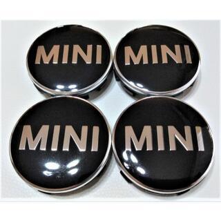 MINI LOGO ミニクーパー ワン ホイールキャップ F系 56㎜ 4個