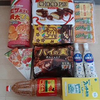 【大人気13点セット】お菓子 駄菓子 まとめ売り 詰め合わせ