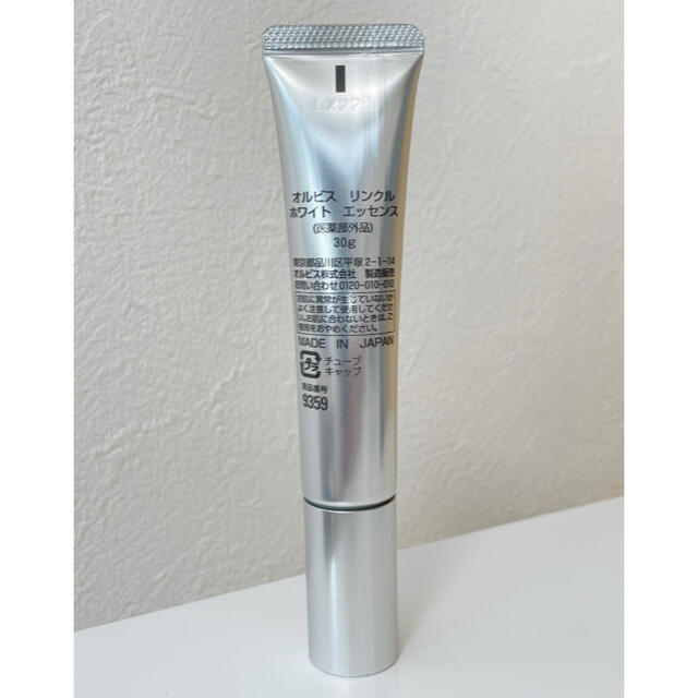 ORBIS(オルビス)のオルビスリンクルホワイトエッセンス コスメ/美容のスキンケア/基礎化粧品(美容液)の商品写真