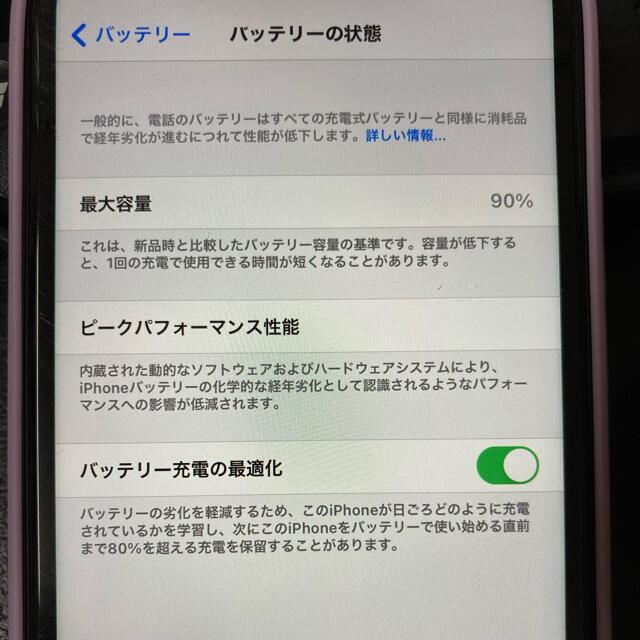Apple(アップル)のiPhone11  128GB スマホ/家電/カメラのスマートフォン/携帯電話(スマートフォン本体)の商品写真