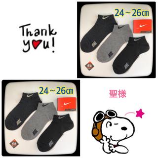 NIKE - NIKE 靴下★3足セット